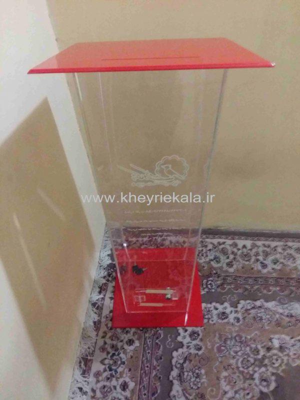 www.kheyriekala.ir 271 600x801 - باکس شیشه ای ایستاده