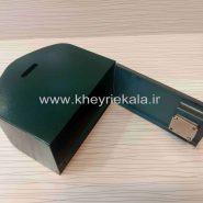 www.kheyriekala.ir 515 185x185 - صندوق صدقات آهنی