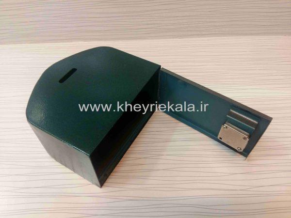 www.kheyriekala.ir 515 600x450 - صندوق صدقات آهنی