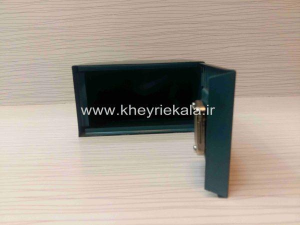 www.kheyriekala.ir 518 600x450 - صندوق صدقات آهنی