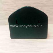 www.kheyriekala.ir 519 185x185 - صندوق صدقات آهنی