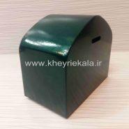 www.kheyriekala.ir 521 185x185 - صندوق صدقات آهنی