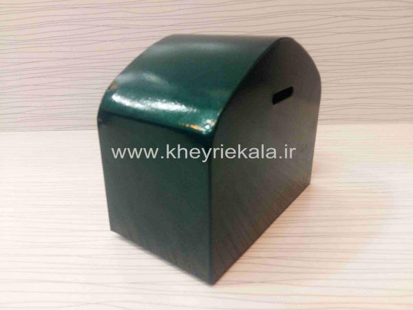 www.kheyriekala.ir 521 600x450 - صندوق صدقات آهنی