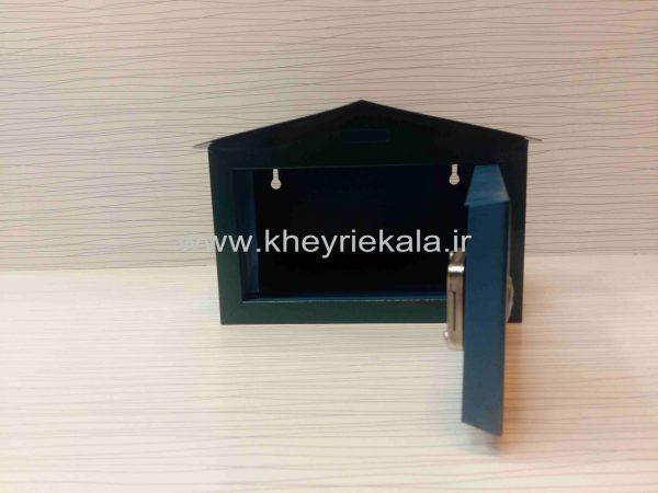 www.kheyriekala.ir 546 600x450 - فروش صندوق آهنی