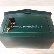 www.kheyriekala.ir 550 185x185 - فروش صندوق آهنی