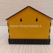 www.kheyriekala.ir 586 185x185 - فروش صندوق صدقات