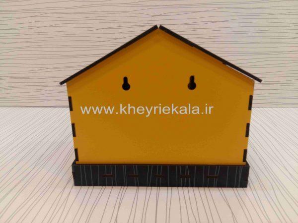 www.kheyriekala.ir 586 600x450 - فروش صندوق صدقات