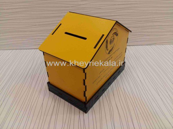 www.kheyriekala.ir 591 600x450 - فروش صندوق صدقات