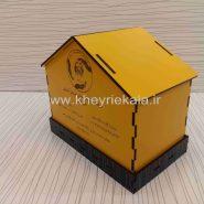 www.kheyriekala.ir 592 185x185 - فروش صندوق صدقات