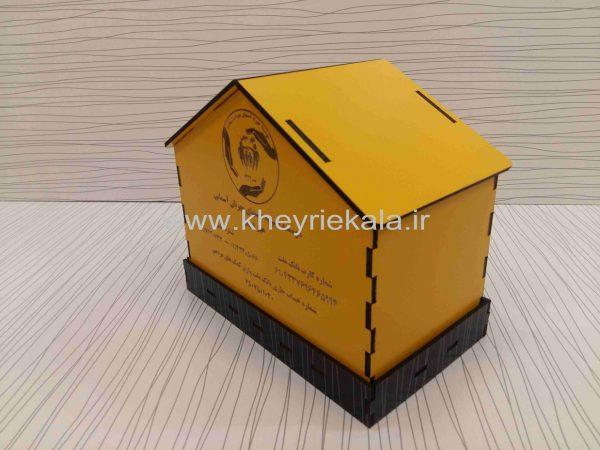 www.kheyriekala.ir 592 600x450 - فروش صندوق صدقات