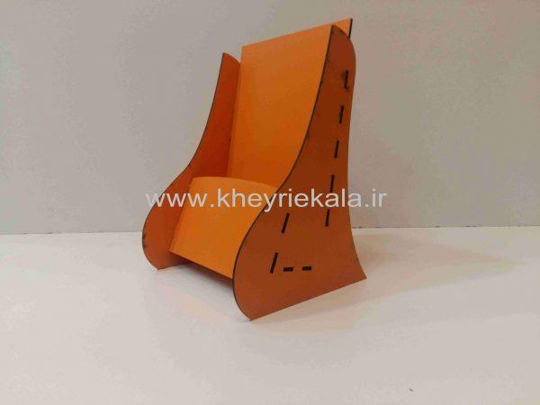 www.kheyriekala.ir 80 600x450 - جا بروشور