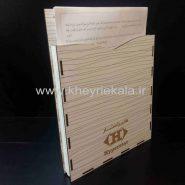 www.kheyriekala.ir 97 185x185 - جا کاغذی A4 دیواری